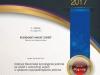 diplom-slovakia-open-2017